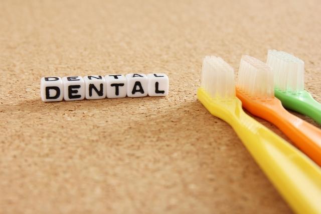 歯茎マッサージ