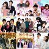 韓流ドラマを無料で見ることができるオススメ公式動画サイトはココ